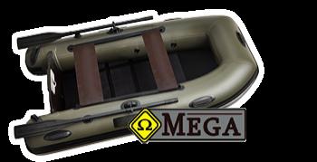 Omega Schlauchboote
